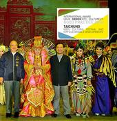 Festival Culturel Mazu, Taichung